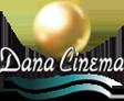 Dana Cinemas Bahrain